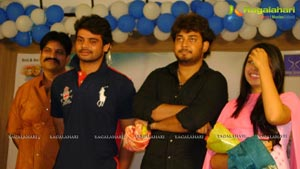 Adhe Prema Logo Launch Photos