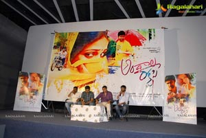 Varahi Chalana Chitra Andala Rakshasi Press Meet