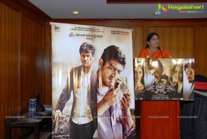 Chakri Toleti's David Billa Success Meet Photos