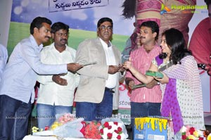 Good Morning Audio Release Function Photos