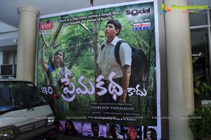 Idhi Mamulu Premaaktha Kaadu Audio Release Function