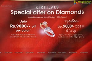 Hyderabad Kirtilals Shravana Masa Offers Launch