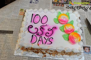 Lovely 100 Days Press Meet Photos