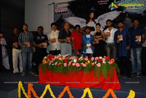 Super Good Film Nirantaram Nee Oohale Audio Release Function