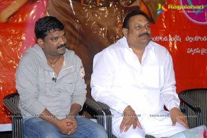 Red Giant Movies OK OK Press Meet