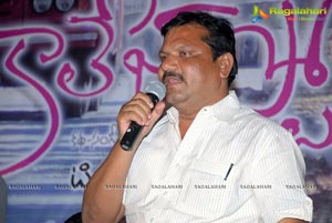 Oka College Love Story Audio Release Function