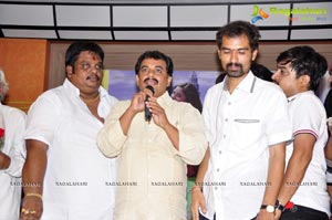 Photos of Prematho Cheppana Audio Release Function