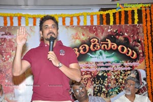 Nag's Shirdi Sai Press Meet Photos