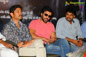 Vikram, Anushka - Siva Thandavam Press Meet Photos
