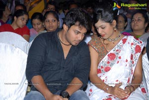 Allari Naresh Sudigadu Audio Release Function Photos