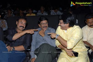 Telugabbayi Audio Release Function