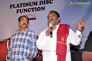 Tuneega Tuneega Platinum Disc Function Photos