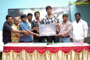 Telugu TV Serial CID Viswanath Launch Photos
