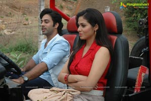 Navdeep Sada Mythri Movie Gallery