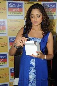 Brahmigadi Katha Merchandise Launch