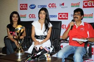 Celebrity Cricket League Trophy Launch
