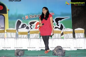 All The Best Audio Release Function