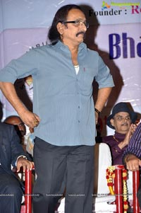 Bharathamuni Silver Jubilee Film Awards Festival