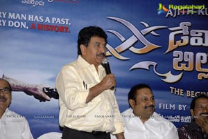 Chakri Toleti's David Billa Audio Release Function