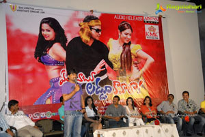 Em Babu Laddu Kavala Audio Launch