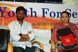 Hema Chandra Youth For Seva Press Meet
