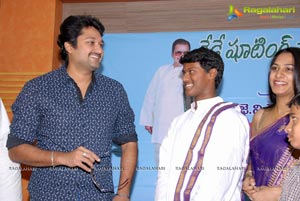 Children's Film Kittigadu Movie Launch