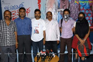 Oka Romantic Crime Katha Press Meet