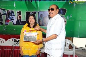 Priyanka Creations Talkies Muhurat