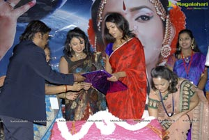 Lakshmi Manchu launches Sanchalana School of Dance Brochure
