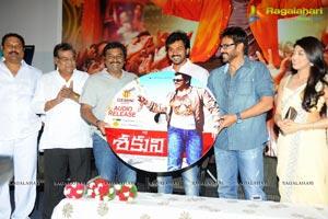 Shakuni Audio Release - Cast: Karthik Sivakumar, Pranitha