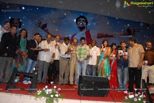 Sumanth Ashwin's Tuneega Tuneega Audio Release