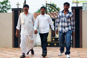 Bandham 2012 Movie Gallery