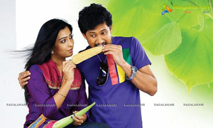 Krishna Loves Geetha Stills