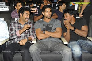 Eega Audio Release