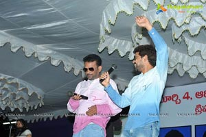 Renigunta Triple Platinum Disc Function