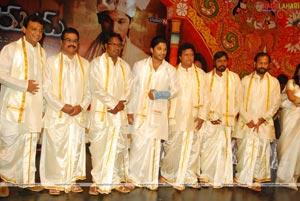 Varudu Audio Release