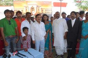 Telugu Cinema SMS Muhurat