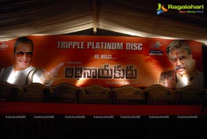 Adhinayakudu Triple Platinum Disc Function Photos
