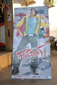 Sardaar Gabbar Singh Movie Hyderabad Theaters Lists