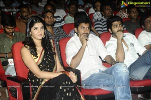 Manchu Entertainments Uu Kodathara Ulikki Padathara Audio Release Function