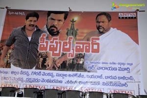 R Narayana Murthy Peoples War Audio Release
