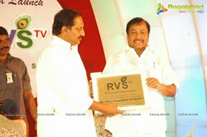 RVS TV Channel Launch