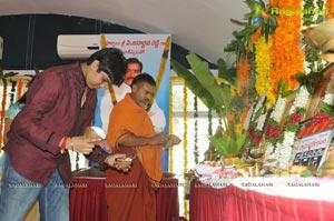 Swamy Vivekananda Muhurat