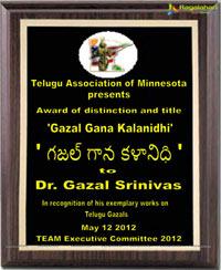 Telugu Association of Minnesota -  Sri Gazal Srinivas Music concert.