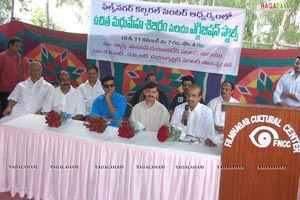 Ram Charan Tej inaugurate diabetic camp organized by FNCC