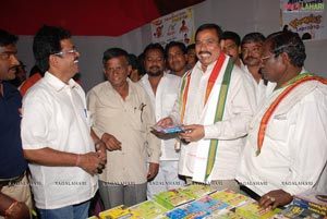 Minister Danam nagendra Inaugurate Expo Of Education CDs and DVDs at Hotel Dwaraka, Hyd