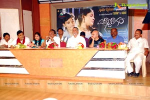 Sandhya Ragam Aditya Music