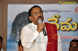 Vemana Music Launch
