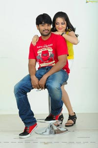 Reshma Mangam Srinivas Love Cycle
