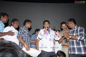 Dhookudu Success Tour